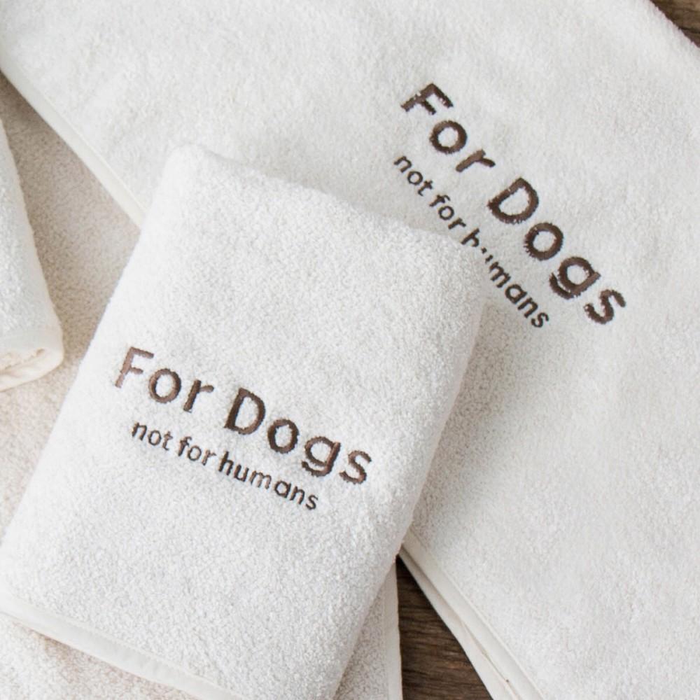 "Serviette ""For Dogs"""